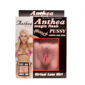 Anthea Pussy